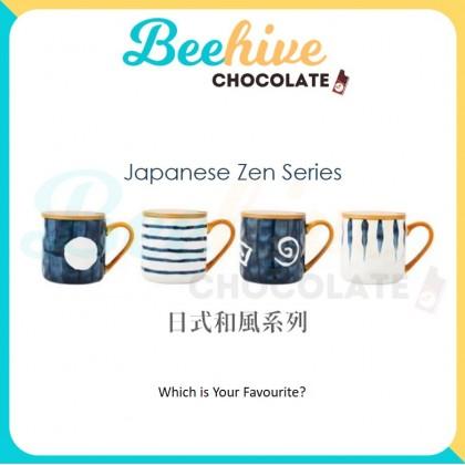 Hand Painted Japanese Motif Mug